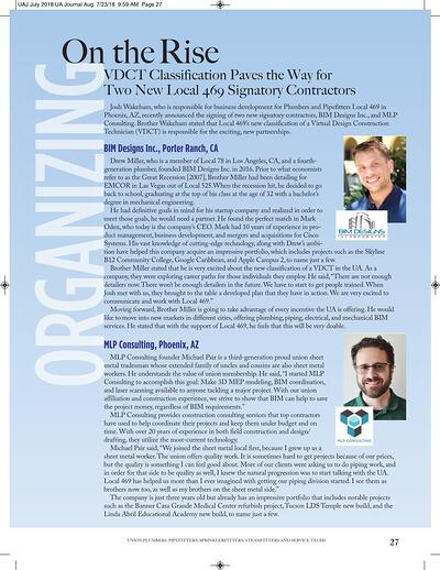 UAJ July 2018 Orgainizing Page (1)